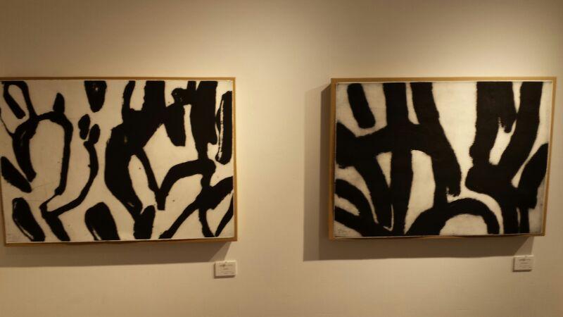 O RI E Art Gallery di Tokyo