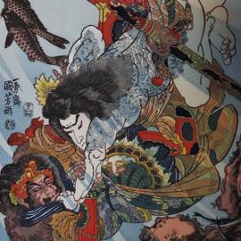 Mostra UKIYOE – l'arte giapponese della stampa su matrice di legno