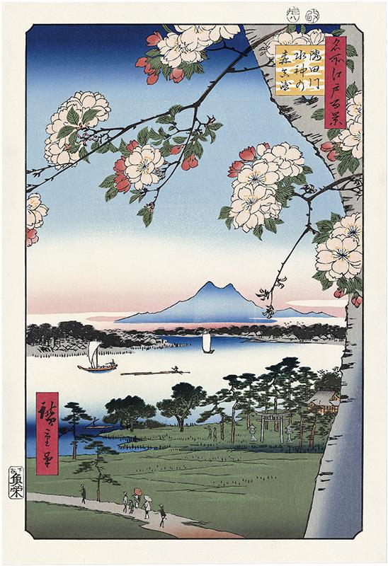 Ukiyoe – Hiroshige