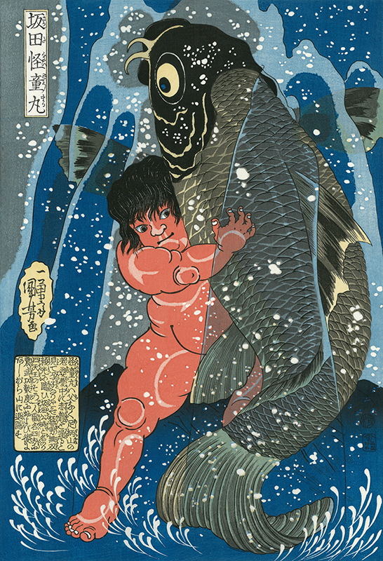 Ukiyoe – kuniyoshi